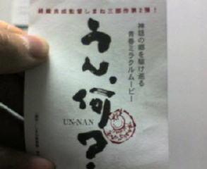 b0027174_22151971.jpg