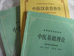 中国語の教科書_f0138875_118098.jpg