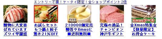 c0143177_21284612.jpg
