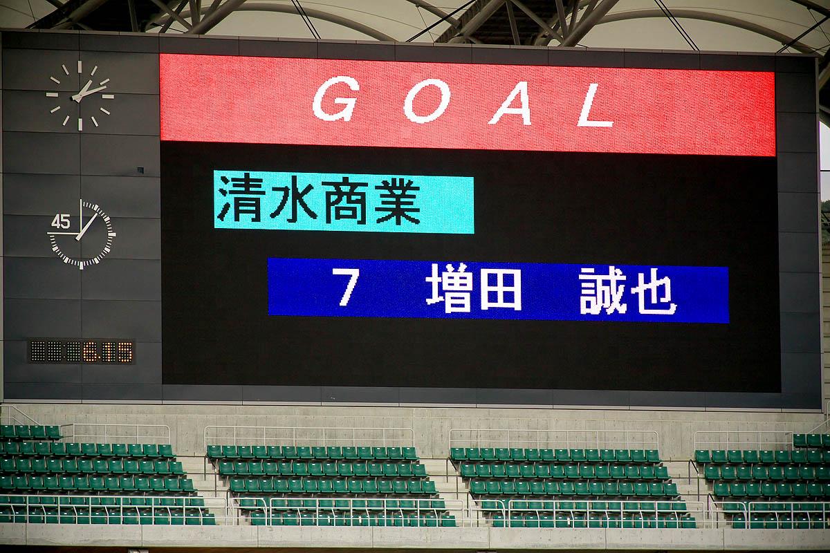 第86回 全国高校サッカー選手権大会 静岡 準決勝_f0007684_18224912.jpg