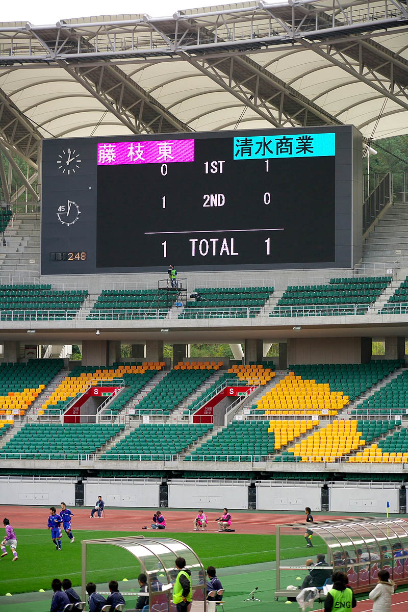 第86回 全国高校サッカー選手権大会 静岡 準決勝_f0007684_1882326.jpg