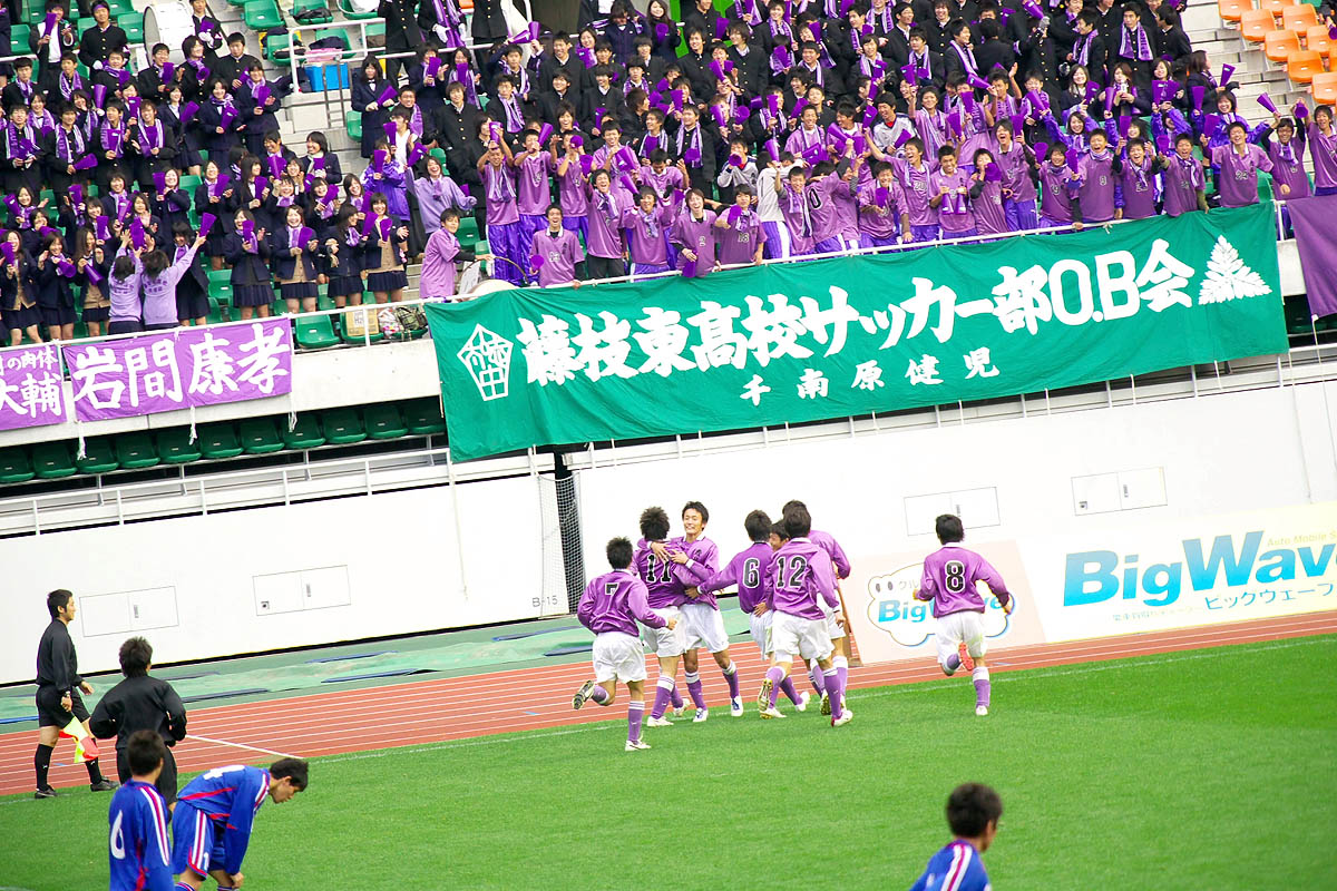 第86回 全国高校サッカー選手権大会 静岡 準決勝_f0007684_188586.jpg