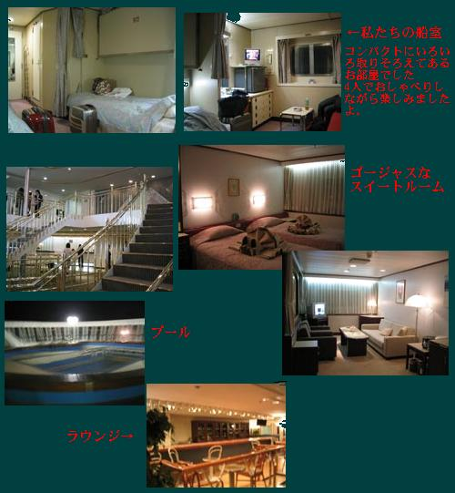 f0110488_0105778.jpg