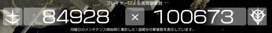 d0131889_272023.jpg