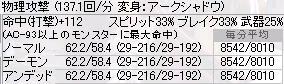 b0075192_2261592.jpg