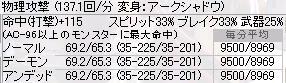 b0075192_2462653.jpg