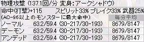 b0075192_3103427.jpg