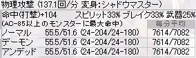 b0075192_333464.jpg
