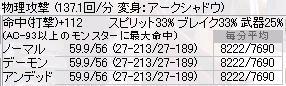 b0075192_345810.jpg