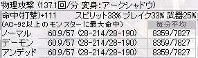 b0075192_361668.jpg