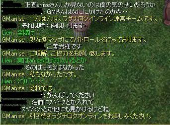 f0047915_174826.jpg