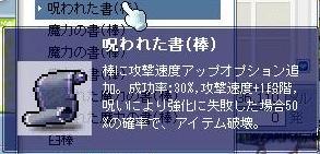 f0048418_5103589.jpg