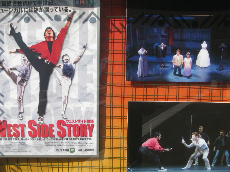劇団四季-West Side Story_f0017530_21135368.jpg