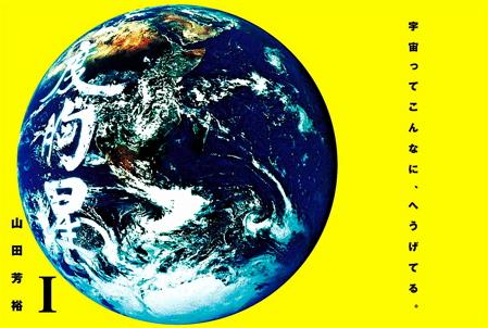 氏直君と秀忠君〜『へうげもの』掲載号・モーニング51号は11月22日(木)発売にて候_b0081338_158597.jpg