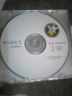 f0032049_1259158.jpg