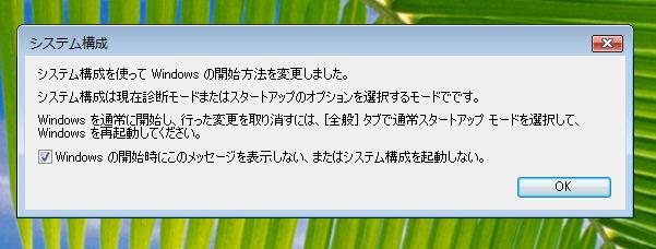 a0079356_16465365.jpg
