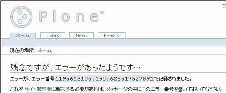 d0079457_21474895.jpg