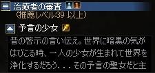 a0030061_1354135.jpg