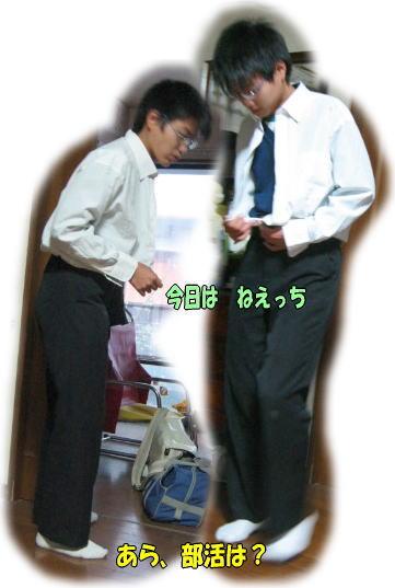f0082367_13583916.jpg