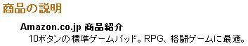 【レビュー】Broderbund U-Force 中編の1_c0004568_21214729.jpg