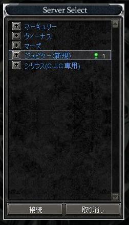 c0137369_20231470.jpg