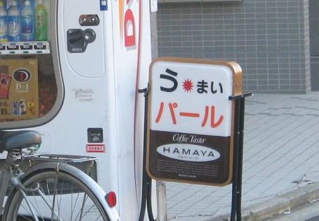 K-bahnグランプリ松山順延戦_c0001670_031665.jpg