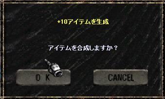 f0109674_037097.jpg