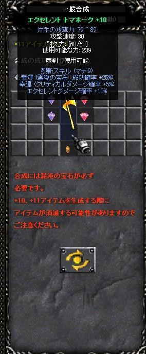 f0109674_0374660.jpg