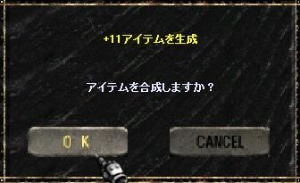 f0109674_0375832.jpg