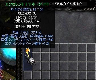 f0109674_0381017.jpg