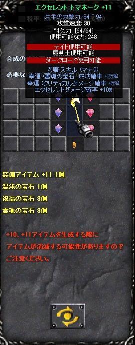 f0109674_1971477.jpg