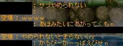 a0096980_1911890.jpg