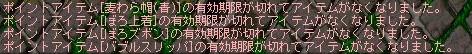 a0096980_1971128.jpg