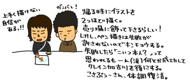 a0093189_14543520.jpg