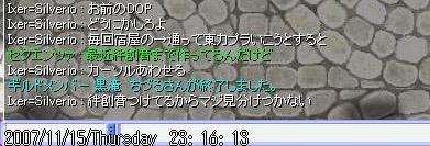 b0042593_23254636.jpg