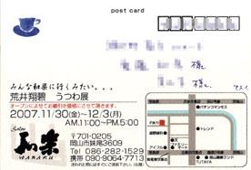 a0102098_81585.jpg