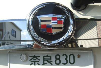 f0060099_19411641.jpg