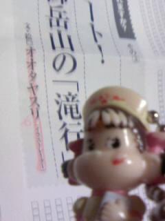 b0068302_85958.jpg