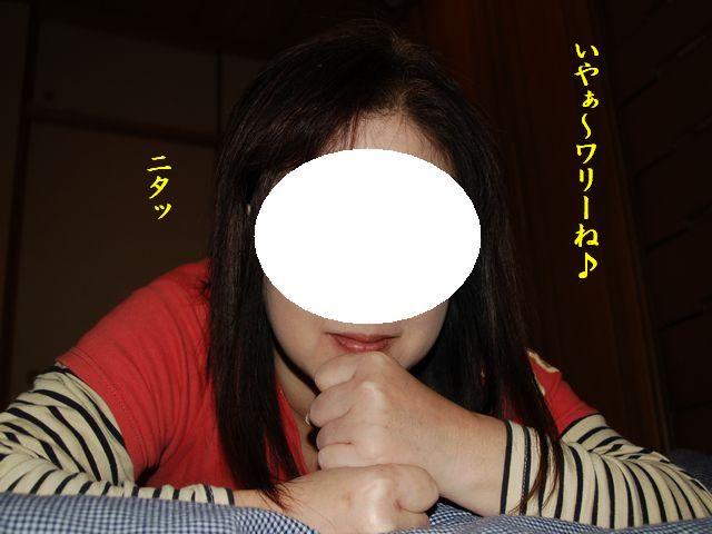 e0094407_2151025.jpg