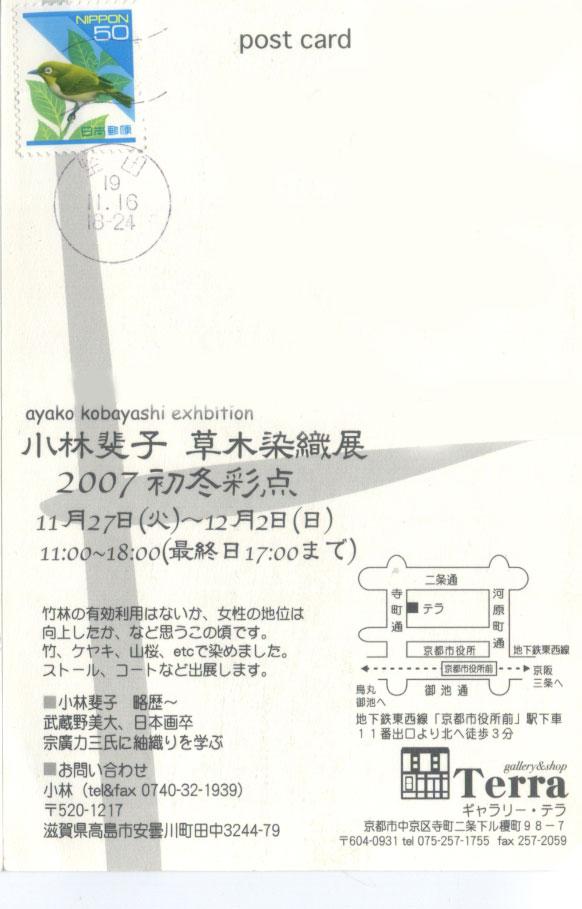 c0085508_8492062.jpg