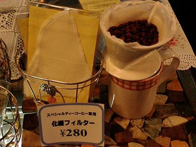 ♪『本物の味わい』、『本物の佇まい』。☆東亜TOA 江原中延店☆_b0032617_16241130.jpg