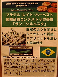 ♪『本物の味わい』、『本物の佇まい』。☆東亜TOA 江原中延店☆_b0032617_1742194.jpg