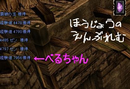c0138727_212817.jpg