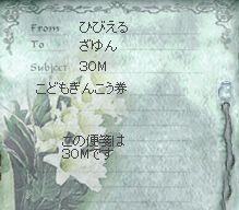 d0101029_13185355.jpg