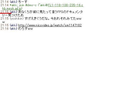 c0137233_21233011.jpg