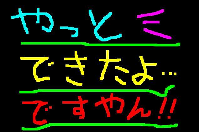 f0056935_2021627.jpg