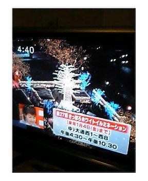 d0020136_1650527.jpg