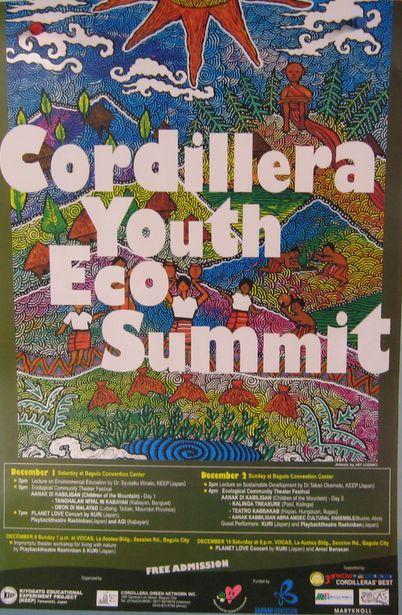CORDILLERA  YOUTH  ECO SUMMIT _a0109542_17542715.jpg