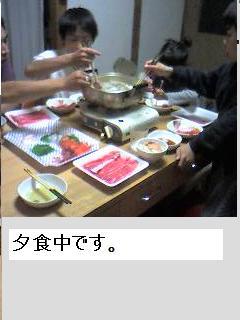 f0097045_20443095.jpg