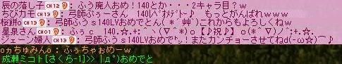 d0095759_04912100.jpg